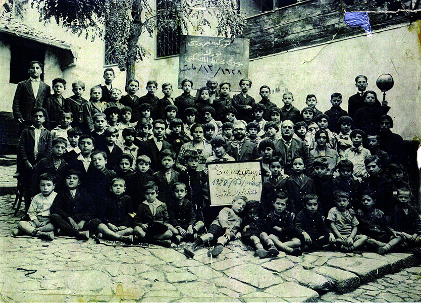 500 Ankara Turkish Jewish School - 500.th Year Foundation
